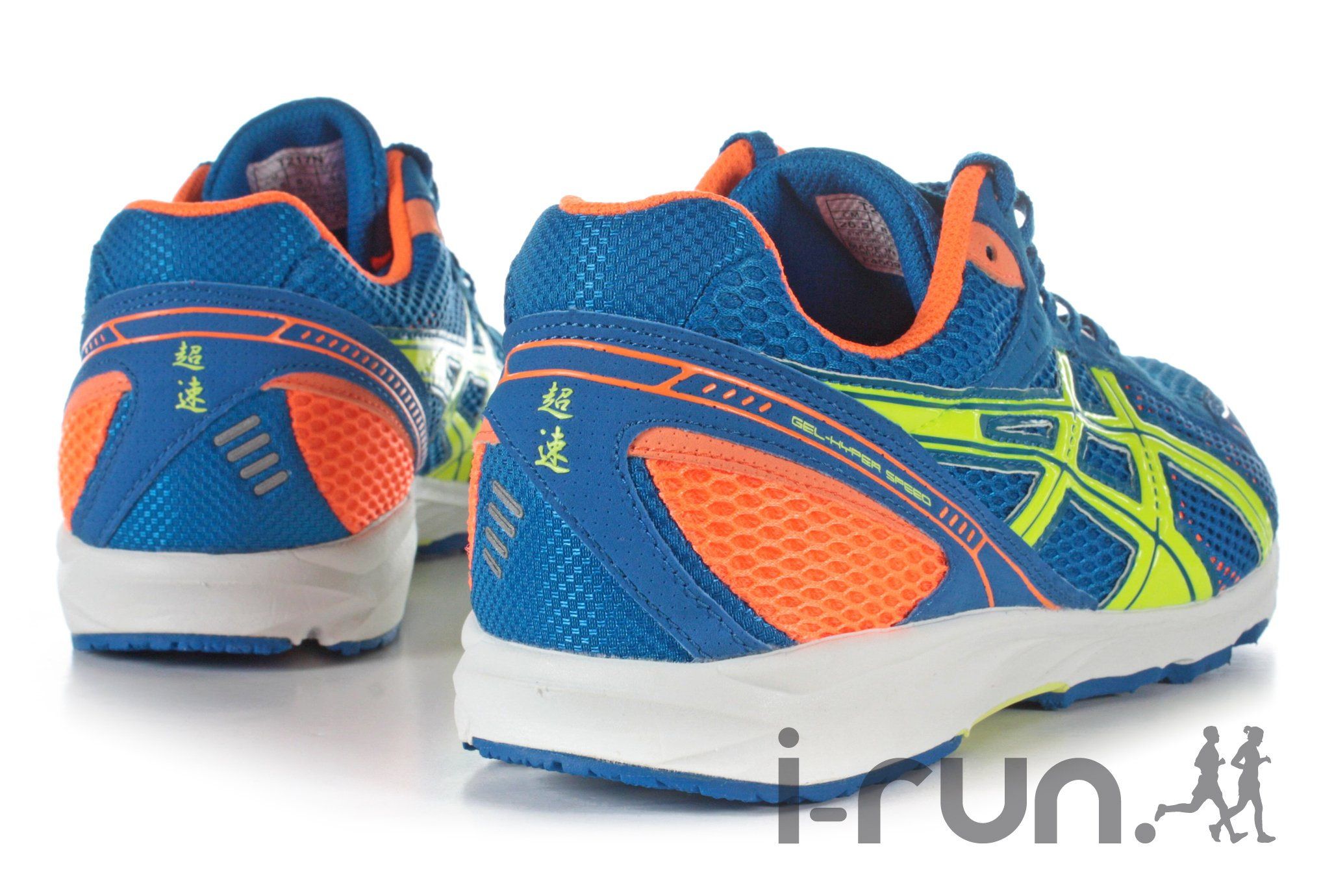 best asics shoes 2016 tunisie annonce immobiliere tunisie 676911