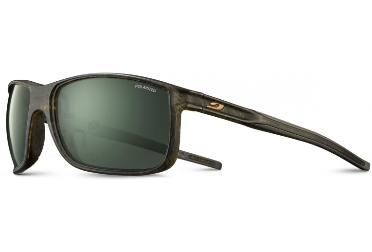 Julbo Arise Polarized 3