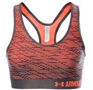 Under Armour Mid Printed