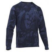 Under Armour Storm Rival Fleece Printed M
