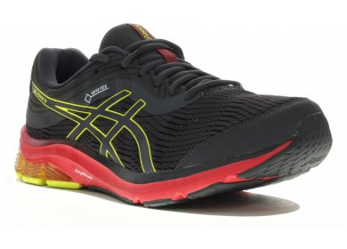 asics homme gel pulse