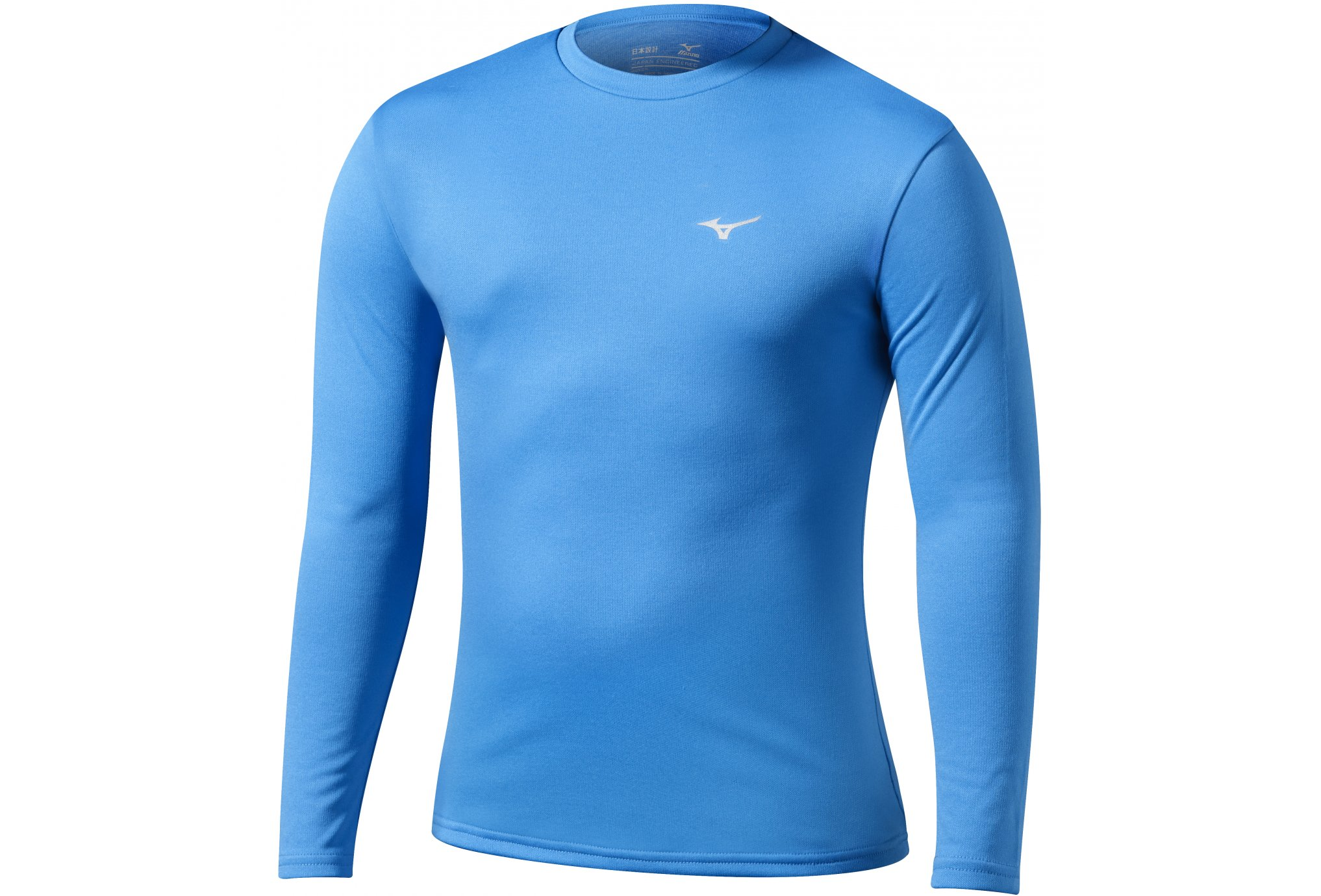 Mizuno Ensemble Midweight Top and Bottom Junior Diététique Vêtements homme
