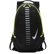 Nike Commuter
