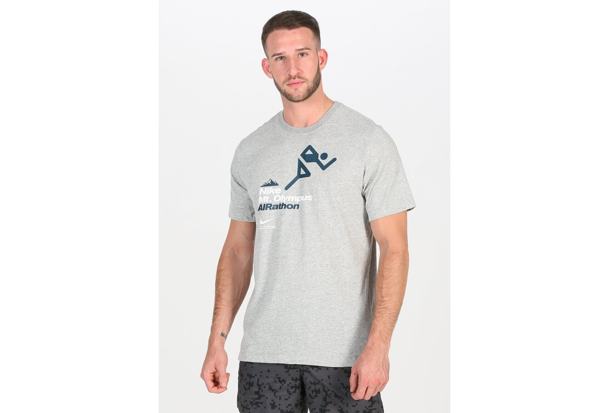Nike Dry AIRathon M vêtement running homme