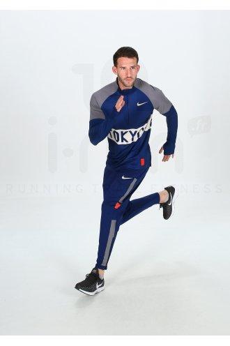 Nike Element 1/2 Zip Tokyo M