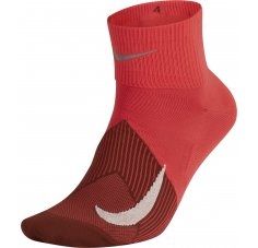 Nike Elite Lightweight Quarter