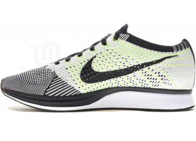 Nike Timp 1.5 M