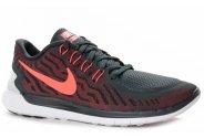Nike Free 5.0 M