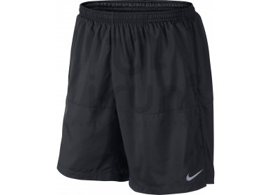 buying cheap new style shop best sellers Nike Short Distance 17.8cm M
