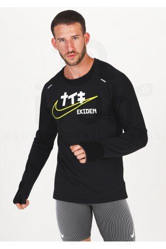 Nike Therma Sphere Element Ekiden M