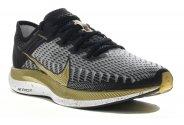 Nike Zoom Pegasus Turbo 2 Shanghai M