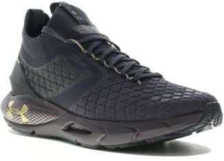 Under Armour HOVR Phantom 2 ColdGear Reactor