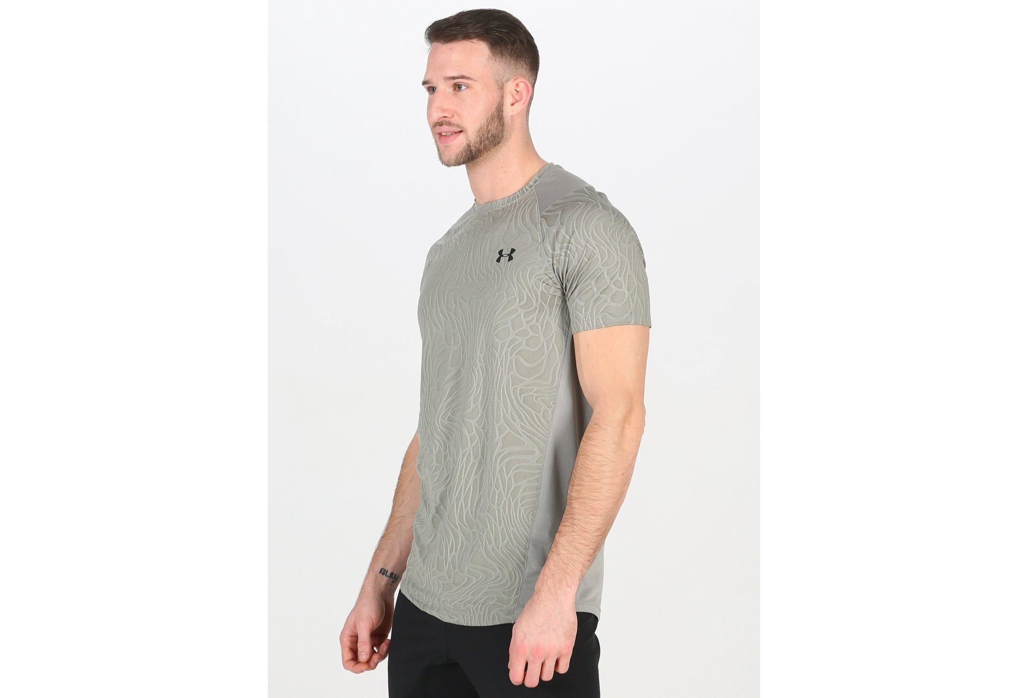 Under Armour MK1 Jacquard M vêtement running homme