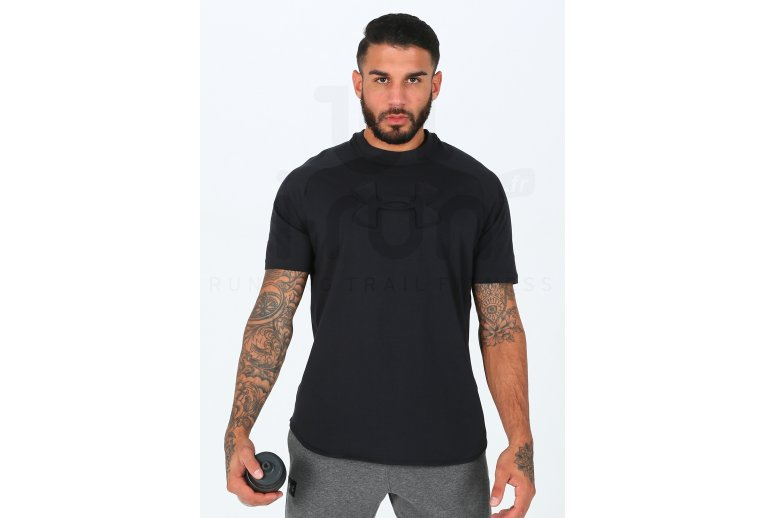 Under Armour Unstoppable Move M